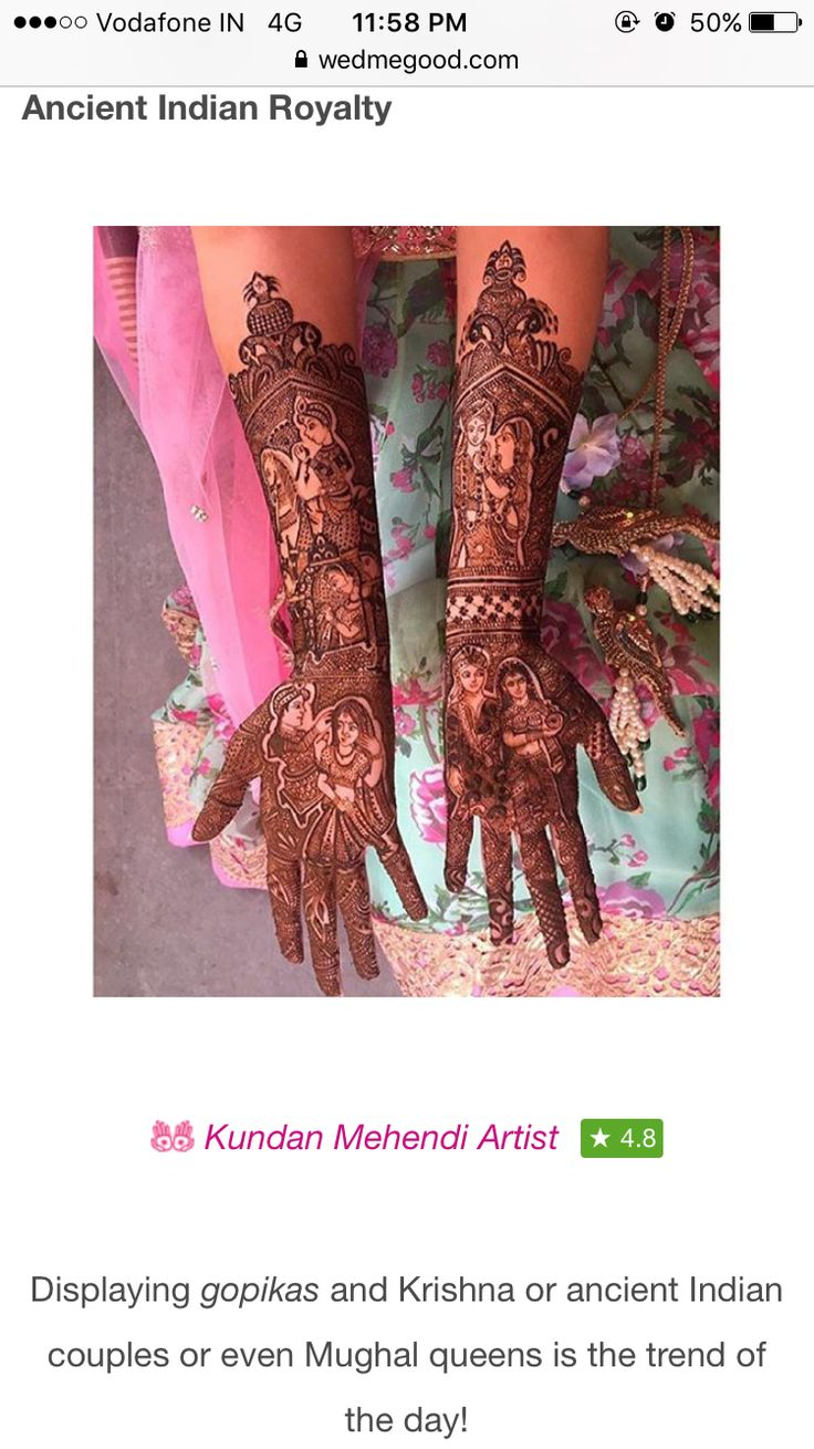 Pin mehndi and bangles display pics awesome dp wallpaper on pinterest - Really Liked This One As Well Mom S Fav And Classic Bridal Front Hand