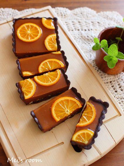 オレンジ生チョコタルト レシピ