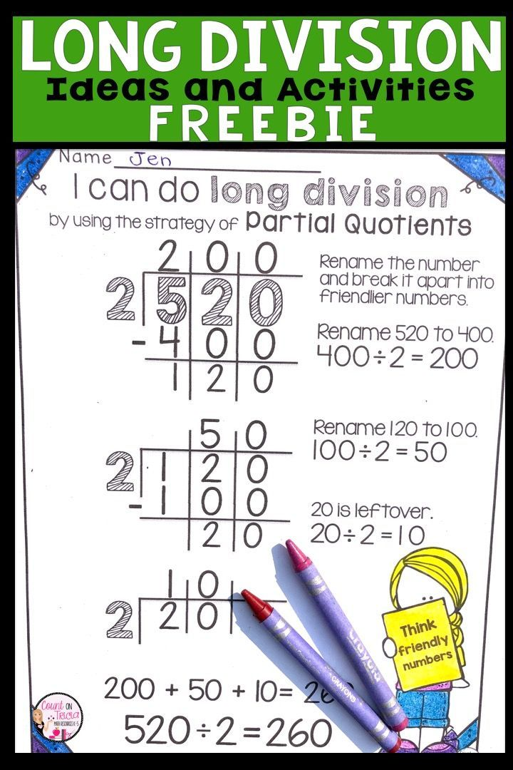 Long Division Tips And Tricks For Beginners With A Freebie Long Division Teaching Long Division Teaching Division