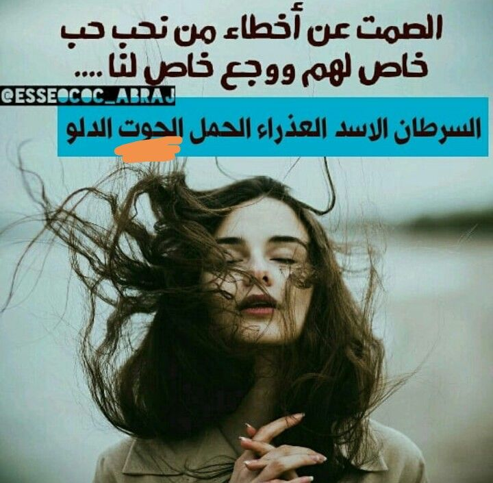 Pin By Fatima On برج الحوت My Love I Love You Love You