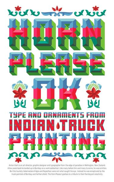 Top Ten Indian Typography: Truck Painting | www.posterama.co