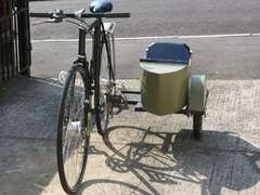 How to build a bicycle side car.