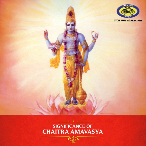 Chaitra Amavasya is observed in honour of Lord Vishnu. Falling on the month of Chaitra, it is the year's first Amavasya as per the Hindu calendar. This day is of utmost significance to offer oblations to dead ancestors. Crows and the needy are also fed on this auspicious day to appease the deity. #PureDevotion