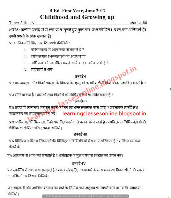 B Ed first year june 2017 question paper for childhood and