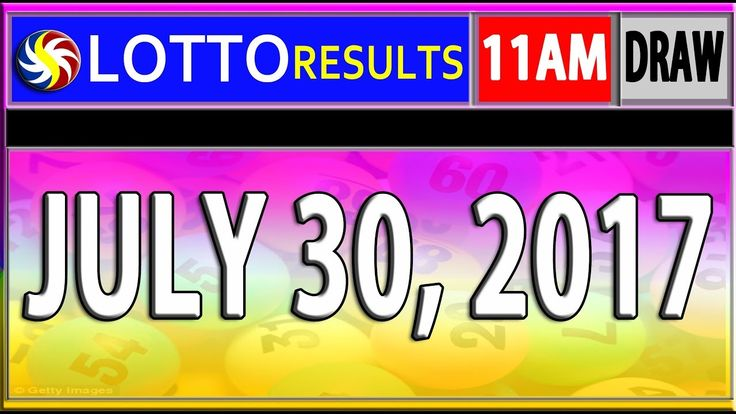 PCSO 11AM LOTTO RESULTS TODAY | JULY 30, 2017 (SWERTRES & EZ2 LOTTO)