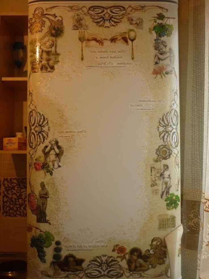 Можно ли реставрировать старый холодильник? Домашнее хозяйство Форум молодых пенсионеров.