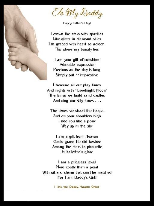 Father Day Poem From Daughter Happy Fathers Day Poems