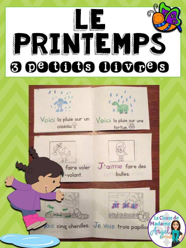 Les mots fréquents pour le printemps!  Great set of 3 emergent readers that are perfect for practicing French Sight Words and Spring vocabulary.