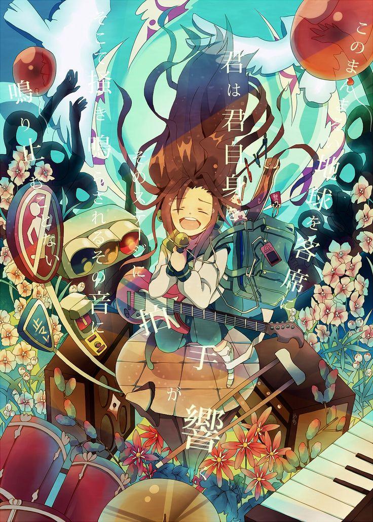 Hd Wallpapers Anime Music Guy Nightcore Wallpaper X