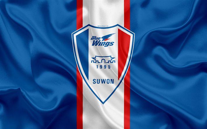Download wallpapers Suwon Samsung Bluewings FC, silk flag, 4k, logo, emblem, blue silk texture, South Korean football club, K League 1, football, Suwon, South Korea