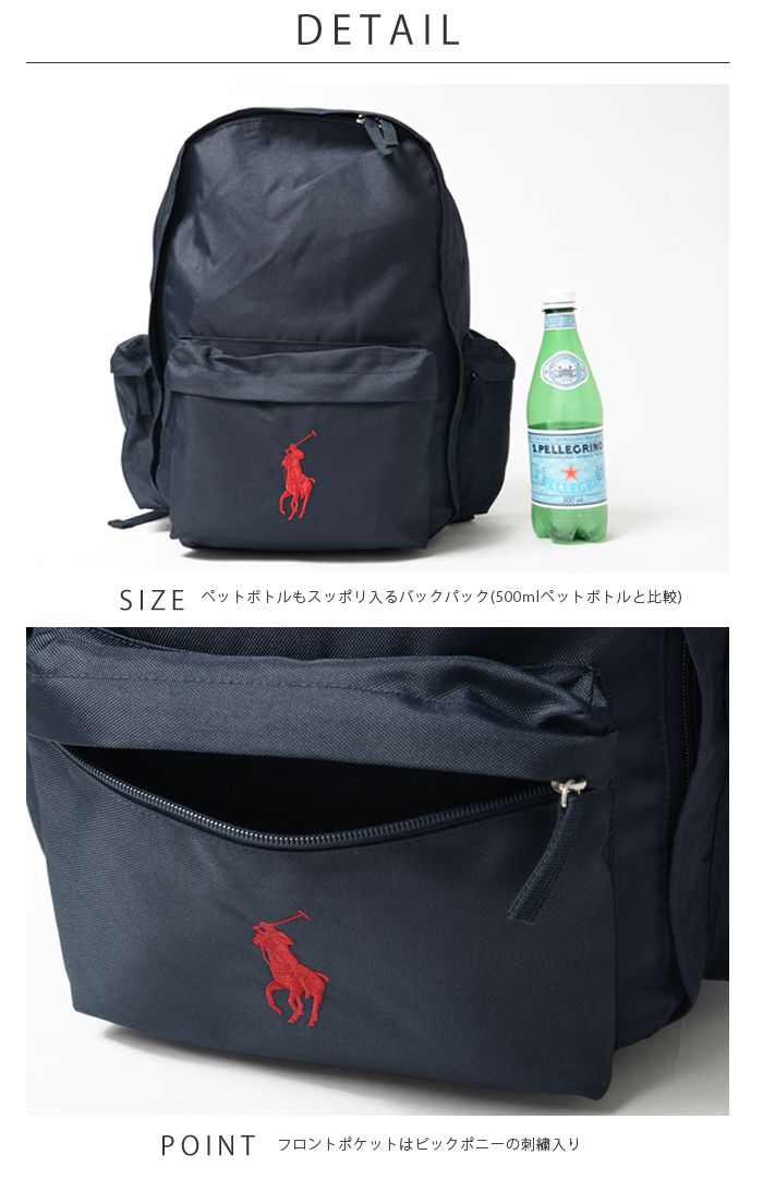 dfa30ccd2185 polo fanny pack - Google Search | fanny pack | Polo, Polo ralph ...