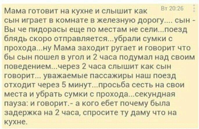 Дети жгут))