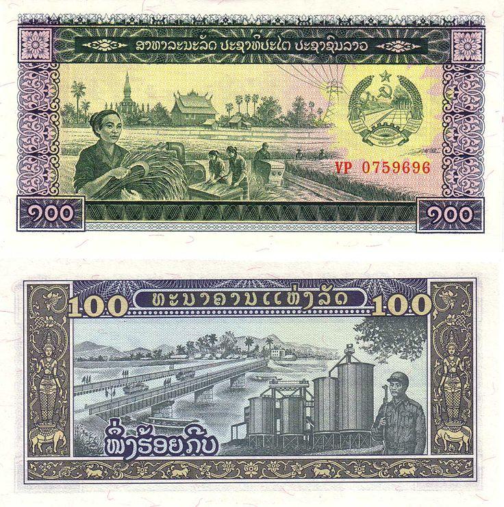 100 kipi, Laos