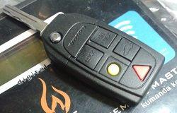 Volvo Kumanda Kabı #volvo #kumanda #anahtar #kabı #eskişehir