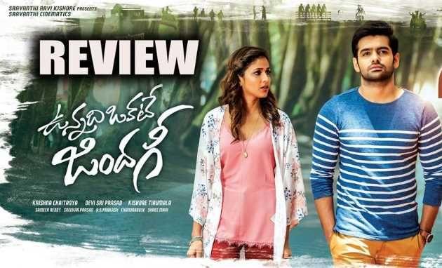 Abhimanyudu Movie Telugu Download Hd: Best 25+ Telugu Ideas On Pinterest