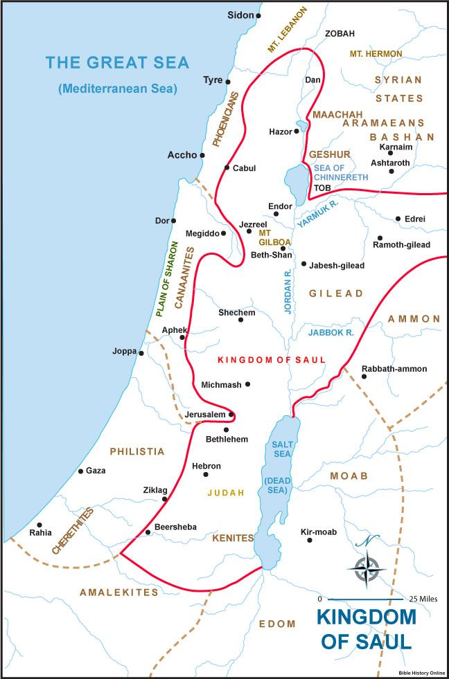 Map of the Kingdom of Saul