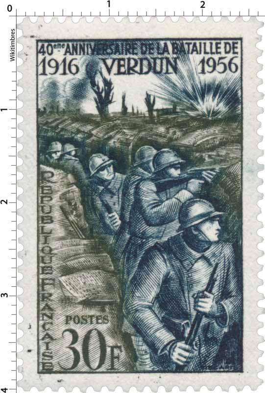 Timbre 1956 : 40e ANNIVERSAIRE DE LA BATAILLE DE VERDUN 1916-1956 | WikiTimbres