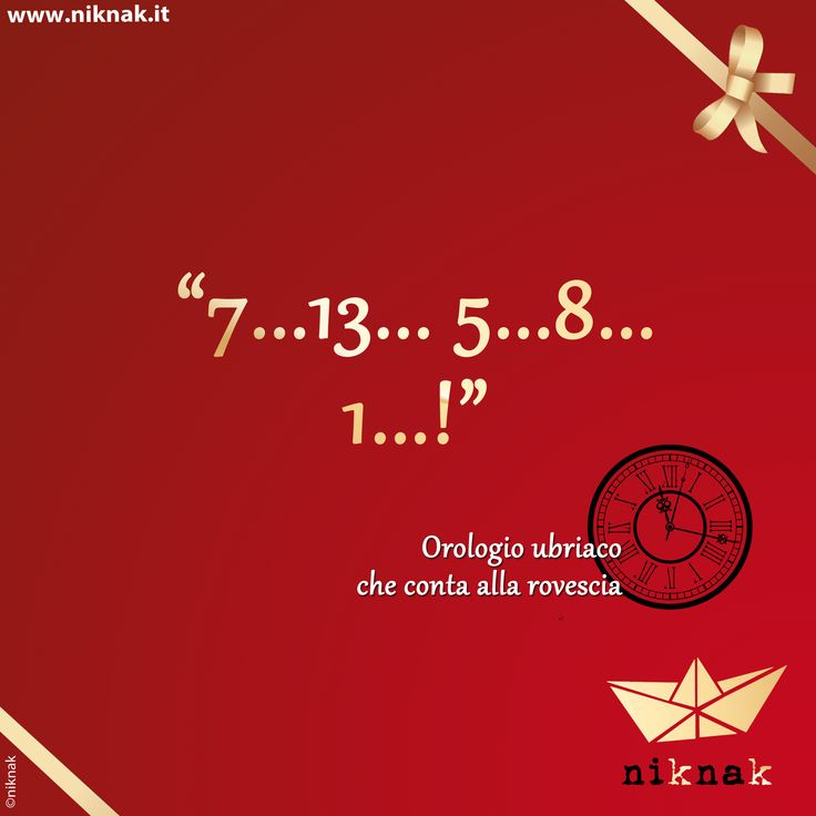 Citazioni di Capodanno: orologio. Christmas quotes | Christmas graphic | Funny quotes | Happy new year | 2014