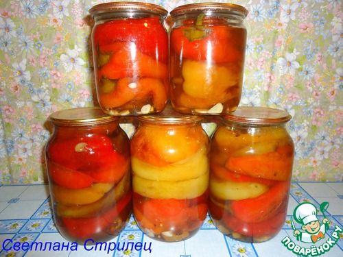 Перец болгарский жаренный на зиму. Очень вкусный, рецепт простой.: Дневник пользователя diana1616