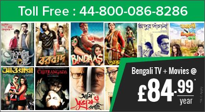 Bengali TV Channels + Movies @ £84.99/year