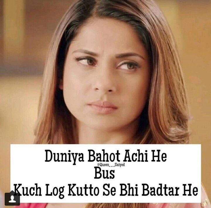 Pin by Mahera Khan on jennifer winget | Crazy girl quotes ...