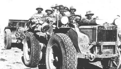 Pavesi Model 30-A Artillery Tractor