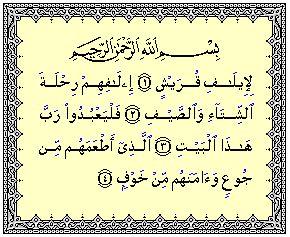 Bacaan Surat Quraisy Arab, Latin dan Terjemahan