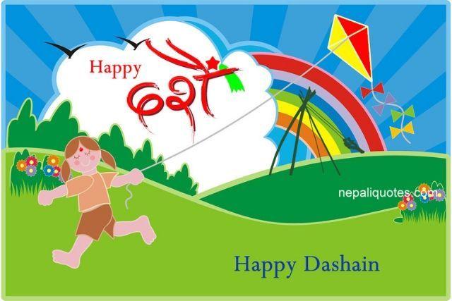 Happy Dashain Card Dashain Greeting Card In English Happy Greeting Cards Cards