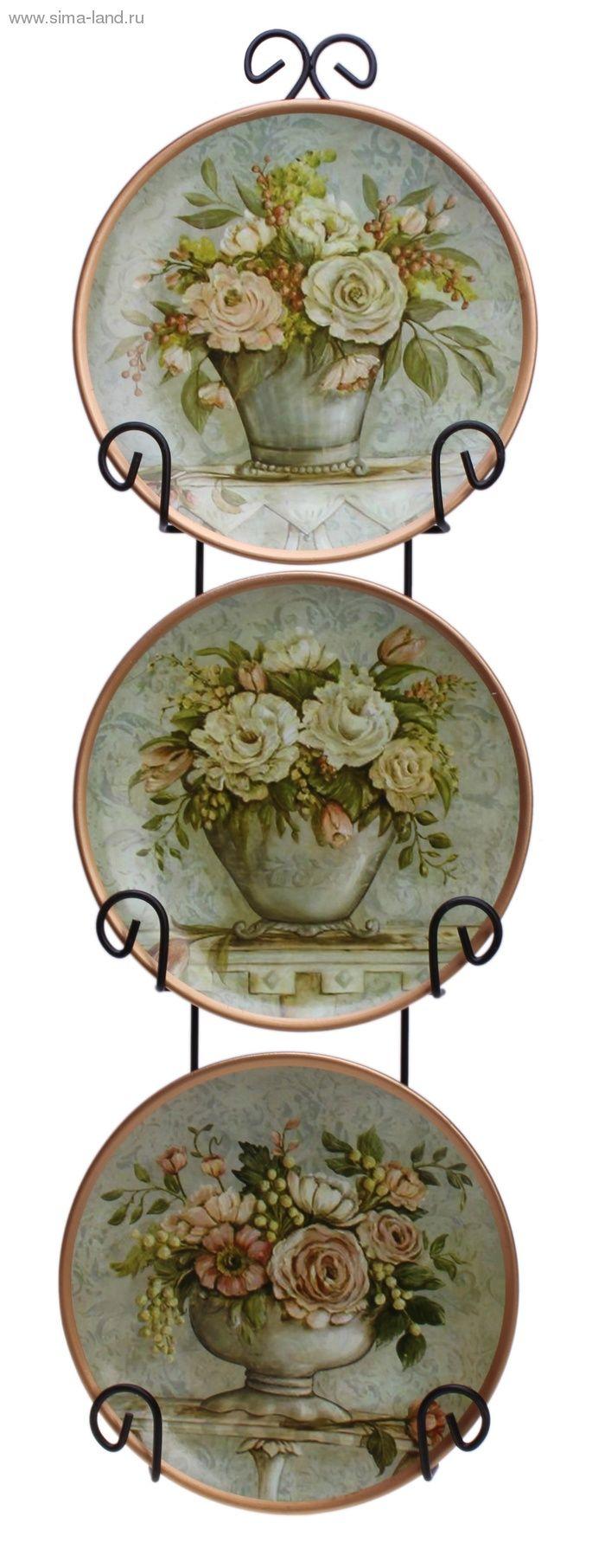 Декоративные тарелки панно из 3 шт белые розы 67*20 см