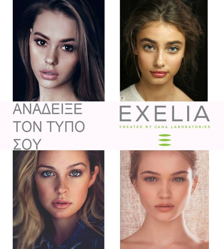 Choose your Exelia treatment and reveal the true beauty of your skin!