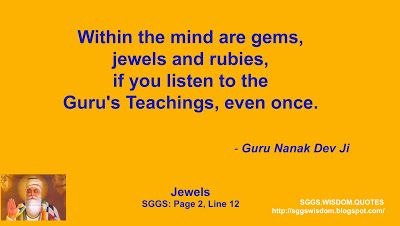 SGGS.WISDOM.QUOTES.(Sri Guru Granth Sahib Ji): Quote 57 - Guru Nanak Dev Ji (Jewels)