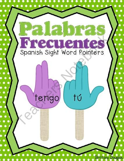 Palabras Frecuentes-Spanish Sight Word Pointers from Growing Bilingual Learners on TeachersNotebook.com -  (70 pages)  - Students will love searching for sight words with these fun Spanish sight word pointers!