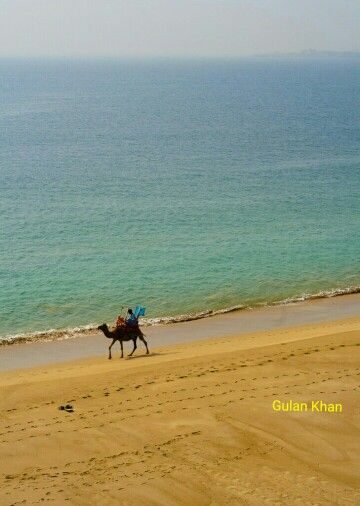 Karachi beach view, Sindh Pakistan