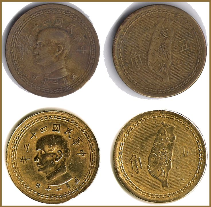188 Best Rare, Old & Foreign Coins Images On Pinterest