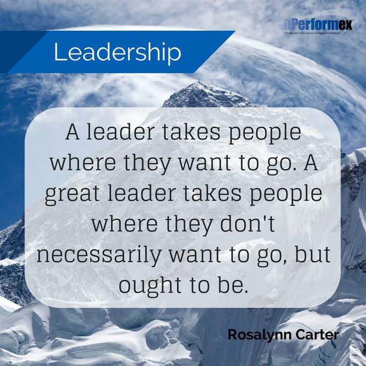 Good Leadership Quotes: 10 Best Images About Performex Leadership Quotes On