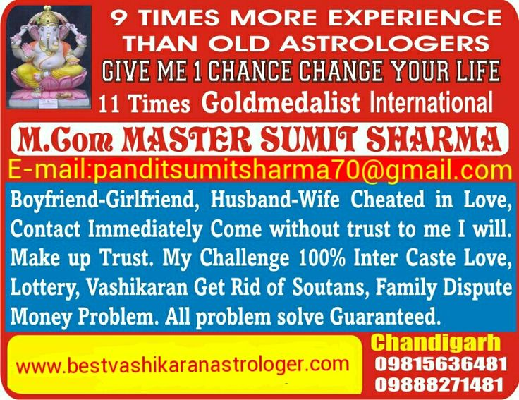 Love marriage specialist pandit Ji Then does not worry about this problem you just contact with pandit ji who will solve your problem immediately.