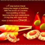 choti diwali wishes greetings ecards 2014