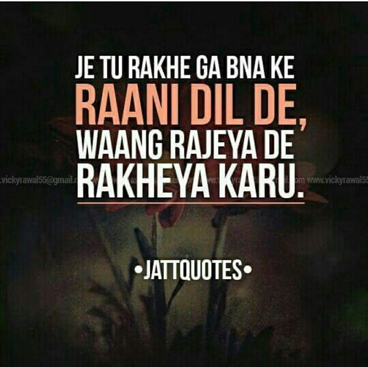 Lyric good song lyrics for photo captions : 163 best Punjabi captions images on Pinterest | Punjabi captions ...
