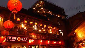 「台北 」の画像検索結果