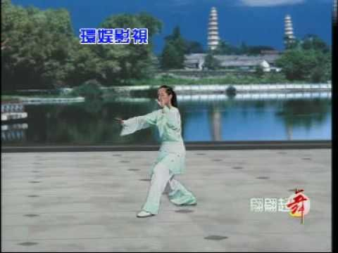 Competition 42 Form Tai Chi Chuan