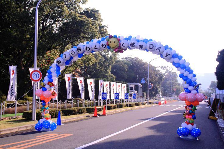 バルーンアーチ デコバルーン使用 幅約7m  balloonarch