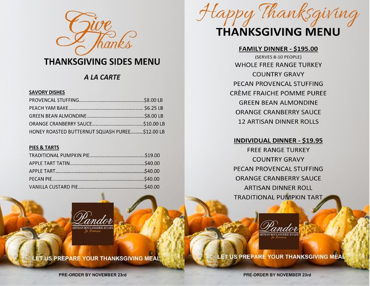 Pre-order your Thanksgiving dinner and spend more time with the family! #thanksgiving #pandor #familytime