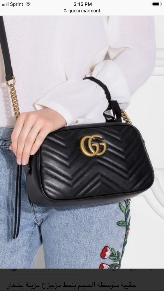 bd90e9d5b41 Gucci GG Marmont Matelasse Medium Black Chevron Quilted Bag Crossbody Chain