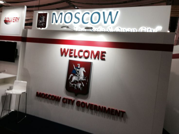 Moscow City Government