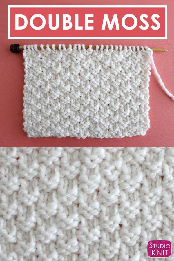 How To Knit The Double Moss Knit Stitch Pattern Knitting Fun