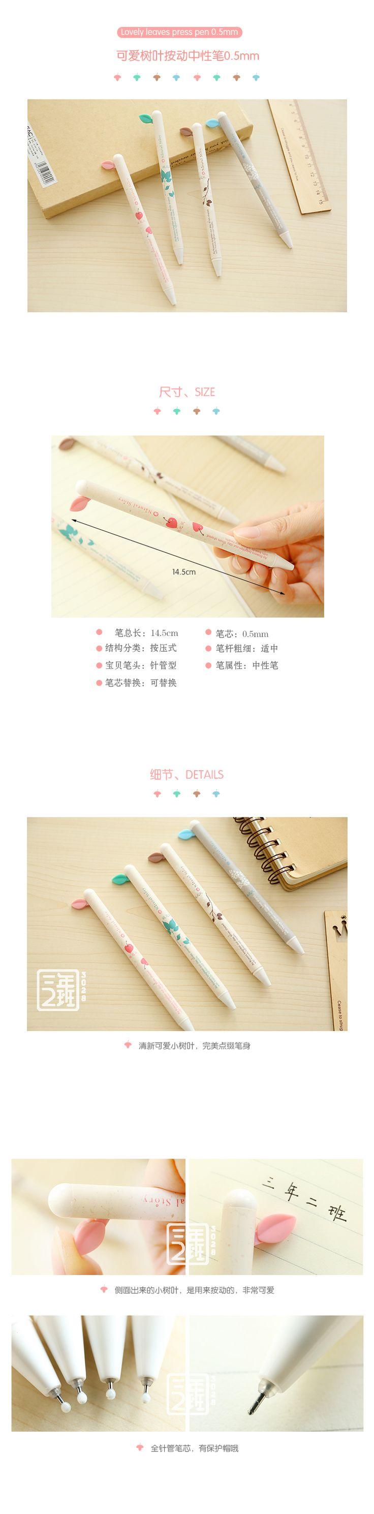 40,19 руб. / шт. Письменные принадлежности > Гелевые ручки