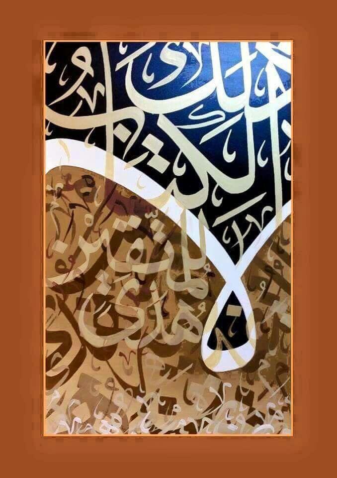 DesertRose/// nice calligraphy