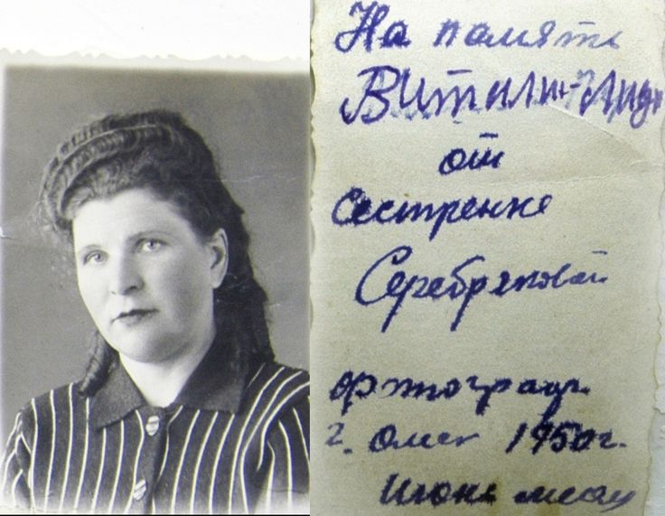 """USSR. Old photo. Photo """"In memory of the sisters"""" seafarer cadets in 1950."""