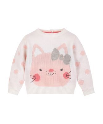 Cheap Baby & Kids Jumpers & Cardigans | Mothercare Outlet