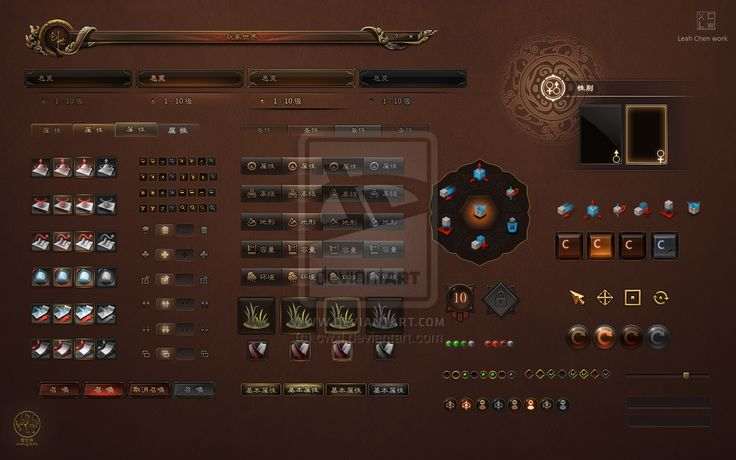 Game GUI by cwxl on deviantART